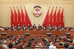 全國政協十三屆常委會第十次會議開幕 汪洋出席