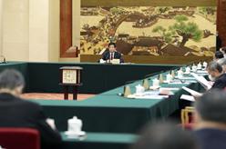 十三屆全國人大常委會舉行第五十五次委員長會議 聽取有關議案和報告審議情況的匯報 栗戰書主持