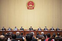 十三屆全國人大三次會議主席團舉行第二次會議
