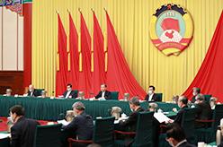 汪洋主持召開全國政協主席會議