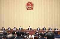 十三屆全國人大三次會議主席團舉行第四次會議