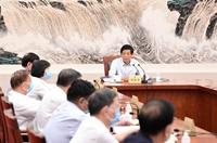 栗戰書主持召開十三屆全國人大常委會第六十三次委員長會議