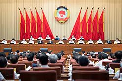 全國政協十三屆常委會第十二次會議開幕 汪洋出席