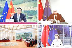 李克強同歐洲理事會主席米歇爾、歐盟委員會主席馮德萊恩共同主持第二十二次中國-歐盟領導人會晤