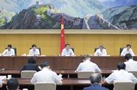 韓正出席長江流域重點水域禁捕和退捕漁民安置保障工作推進電視電話會議並講話