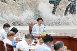栗戰書主持召開十三屆全國人大常委會第六十七次委員長會議