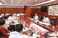 韓正召開財稅部門座談會