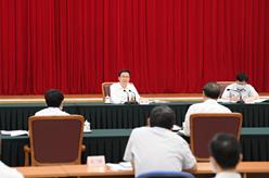 韓正在國家發展改革委召開座談會