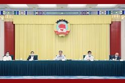 全國政協主席會議成員務虛會在京召開 汪洋主持並講話