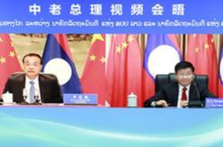 李克強同老撾總理通倫舉行視頻會晤