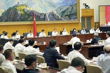 李克強出席國務院第三次廉政工作會議並講話