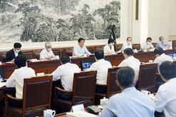 栗戰書主持召開全國人大常委會土壤污染防治法執法檢查組第一次全體會議