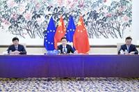 韓正同歐盟委員會第一副主席蒂默曼斯舉行視頻會見