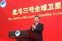 習近平出席建成暨開通儀式並宣布北鬥三號全球衛星導航係統正式開通