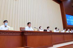 十三屆全國人大常委會第二十一次會議在京舉行 栗戰書主持