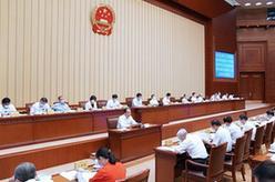 十三屆全國人大常委會第二十一次會議舉行第二次全體會議