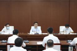 韓正在國家管網集團調研並召開座談會
