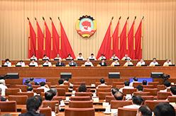 全國地方政協工作經驗交流會在京召開 汪洋出席並講話