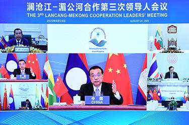 李克強出席瀾滄江-湄公河合作第三次領導人會議
