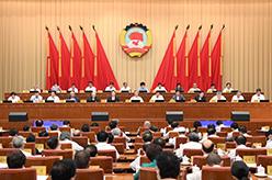 全國政協十三屆常委會第十三次會議開幕 汪洋出席