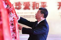 習近平等黨和國家領導人出席紀念中國人民抗日戰爭暨世界反法西斯戰爭勝利75周年向抗戰烈士敬獻花籃儀式