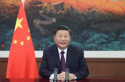 習近平在2020年中國國際服務貿易交易會全球服務貿易峰會上致辭