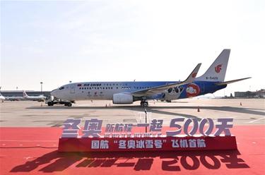 广西下达9.64亿元资金支持落实城乡居民基本养老保