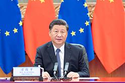 習近平同德國歐盟領導人共同舉行會晤