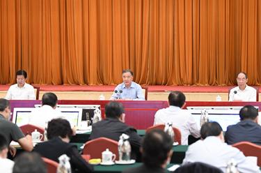汪洋出席全國民營經濟統戰工作會議並講話