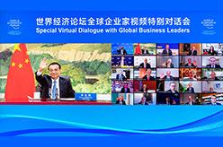 李克強出席世界經濟論壇全球企業家視頻特別對話會
