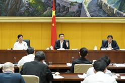 韓正主持召開推動長三角一體化發展領導小組全體會議