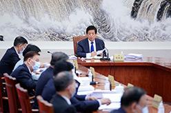 栗戰書主持召開十三屆全國人大常委會第七十二次委員長會議