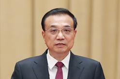 國務院在京舉行國慶招待會