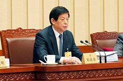 十三屆全國人大常委會第二十二次會議在京舉行 栗戰書主持