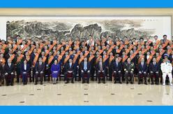 習近平會見全國雙擁模范城(縣)命名暨雙擁模范單位和個人表彰大會代表