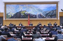 """韓正出席國務院推進政府職能轉變和""""放管服""""改革協調小組全體會議並講話"""