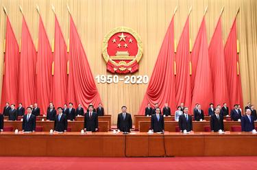 紀念中國人民志願軍抗美援朝出國作戰70周年大會在京隆重舉行