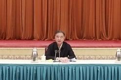 """汪洋出席""""提升治理效能,保障改善民生""""調研協商座談會"""