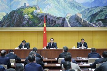 韓正出席今冬明春北方地區保暖保供工作電視電話會議並講話