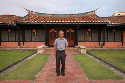 臺灣光復的最大意義是我們終于又做回祖國子民!——訪臺灣霧峰林家後人林光輝