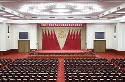 中國共産黨第十九屆中央委員會第五次全體會議在北京舉行