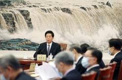 栗戰書主持召開十三屆全國人大常委會第七十五次委員長會議