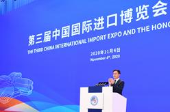 韓正出席第三屆中國國際進口博覽會開幕式