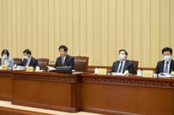 十三屆全國人大常委會第二十三次會議在京舉行 栗戰書主持