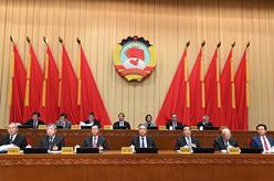 全國政協十三屆常委會第十四次會議舉行大會發言 汪洋出席