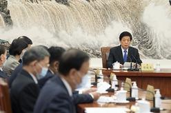 栗戰書主持召開十三屆全國人大常委會第七十六次委員長會議