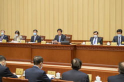 栗戰書主持十三屆全國人大常委會第二十三次會議閉幕會並作講話