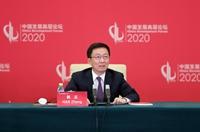 韓正出席中國發展高層論壇