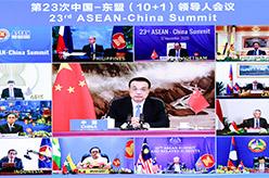 李克強出席第23次中國-東盟領導人會議