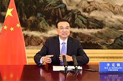 李克強出席東盟商務與投資峰會並致辭